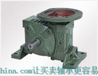 无锡蜗轮减速机/蜗轮减速机FCWDZ70/蜗轮减速机/赛文供