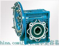 铝壳蜗轮减速机/RV40铝壳蜗轮减速机/RV蜗轮减速机/赛文