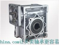 RV50减速机/RV63减速机/RV75减速机/无锡赛文